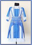 """Святкова сукня з натуральних тканин """"Блакитні мрії"""" для дівчинки НА ЗАМОВЛЕННЯ., фото 3"""
