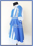 """Святкова сукня з натуральних тканин """"Блакитні мрії"""" для дівчинки НА ЗАМОВЛЕННЯ., фото 4"""