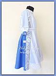 """Святкова сукня з натуральних тканин """"Блакитні мрії"""" для дівчинки НА ЗАМОВЛЕННЯ., фото 6"""