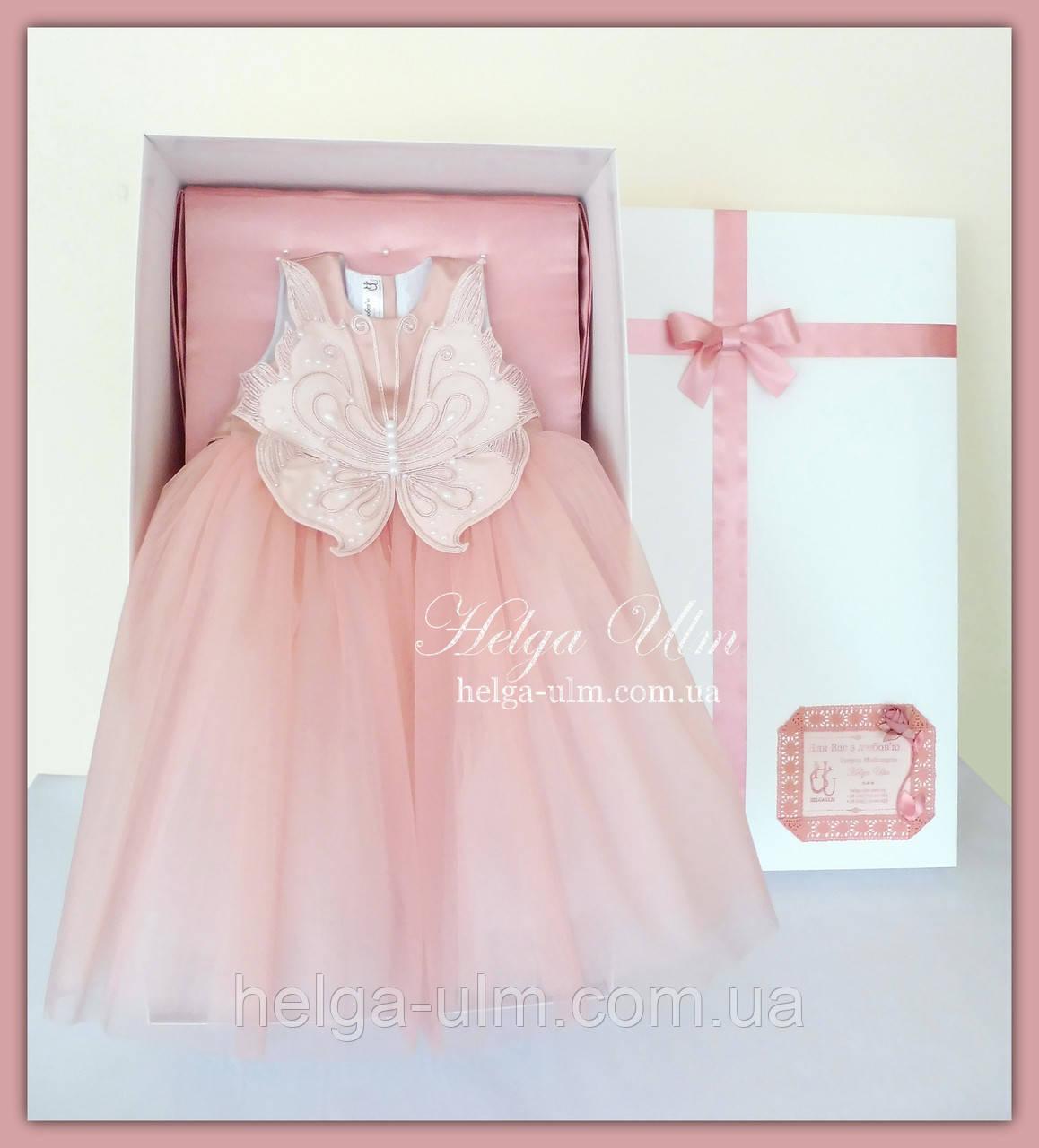 """Велика подарункова коробка для ексклюзивної сукні """"Метелик"""""""