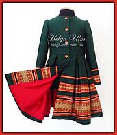 """Пальто для дівчинки в етностилі """"Верховина"""", 128 р. (зелене)"""