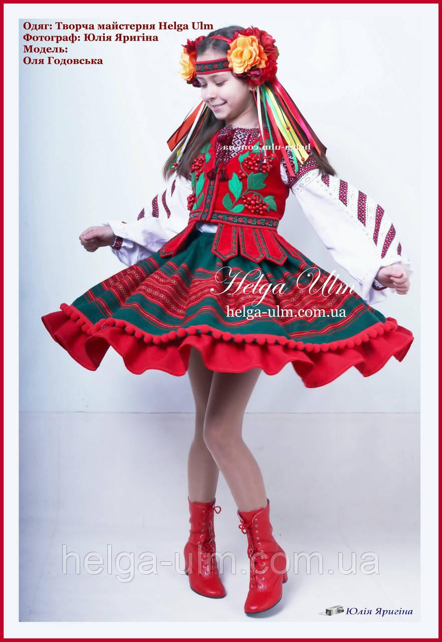 37a606980d73ff Український національний стилізований костюм