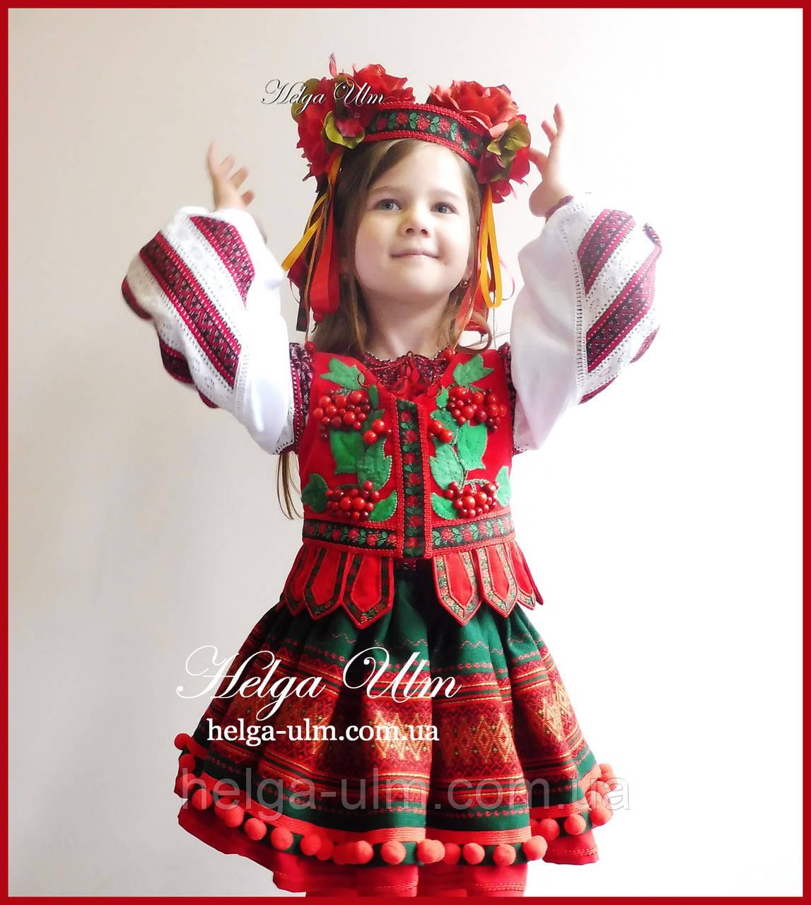 f3e97aa20af4bf Український національний стилізований костюм