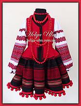 Керсетка (жилет) до українського костюма на замовлення