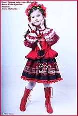 Український національний костюм для дівчинки (4 одиниці) на замовлення - 146 р.