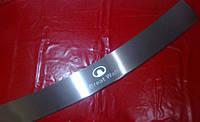 Накладка на задний бампер с загибом для HAVAL H3-H5, Хевел Н3-Н5
