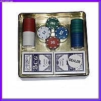 Покерный набор на 100 фишек — Техасский холдем