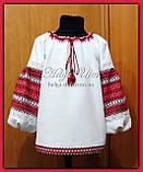 """Блуза-туніка з вишитого полотна """"Грушка"""" - 140р., фото 8"""