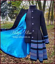 """Пальто для дівчинки в етностилі """"Верховина"""" (чорно блакитне), 98-152 рр."""
