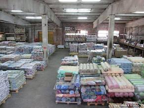 Ткань трикотажная Велюр, Х/Б, 95% на 5%. Пенье, цвет - Персик, в наличии, купить в Украине, фото 2
