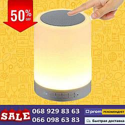 Колонка S series S-66 (smart lamp)