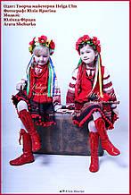 Чоботи шкіряні червоні високі - ПРОКАТ у Львові
