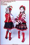 Чобітки шкіряні червоні високі - ПРОКАТ у Львові, фото 10