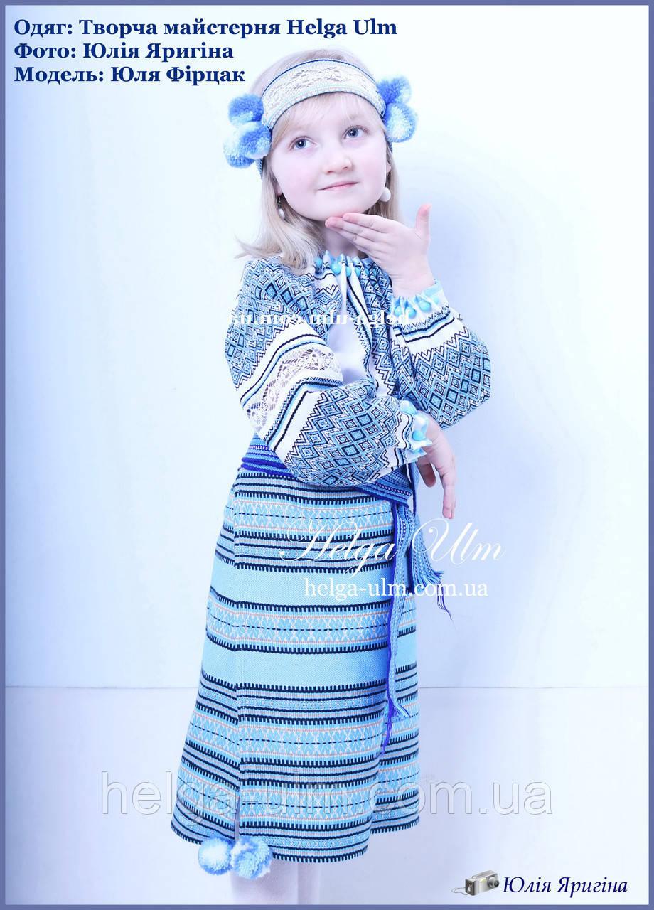 """Український костюм (стрій) для дівчинки """"Дніпро"""" - 98 р."""