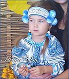"""Український костюм (стрій) для дівчинки """"Дніпро"""" - 98 р., фото 8"""