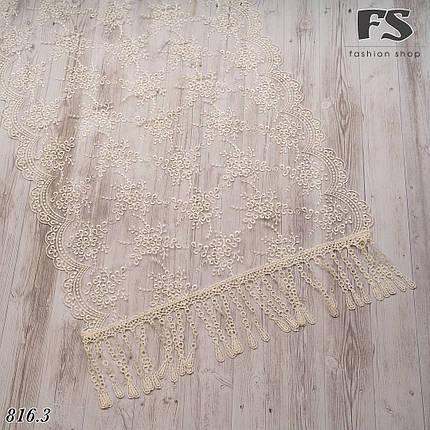 Свадебный шарф Лира(айвори), фото 2
