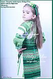 """Український костюм (стрій) для дівчинки """"Агата"""" - 134 р., фото 9"""