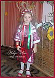 """Український національний костюм """"Калина"""". Український стрій - 140 р., фото 4"""
