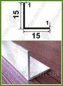 Уголок алюминиевый 15х15х1 равнополочный равносторонний