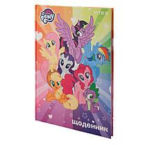 Дневник школьный Kite My Liitle Pony LP19-262-1, твердая обложка, фото 2