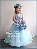 """Святкова пишна сукня """"Вальс квітів"""" - 116 р. На замовлення., фото 5"""