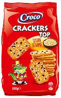 Крекер Croco Crackers TOP 150г з кунжутом