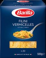Макарони Barilla № 030 500г Fillini