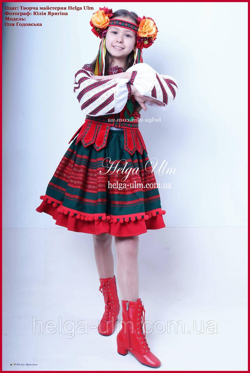 c47c06efe32964 Український національний стилізований костюм