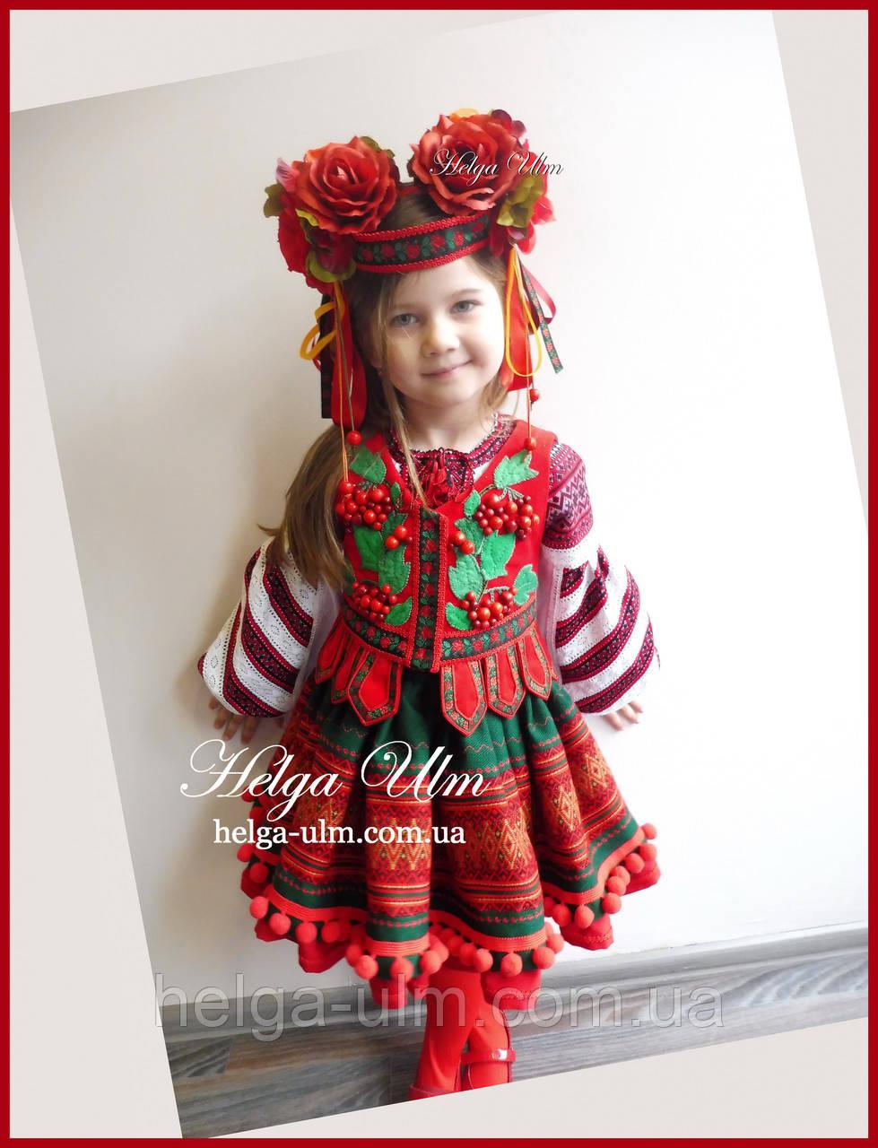 5afd0da399a88b Український національний стилізований костюм