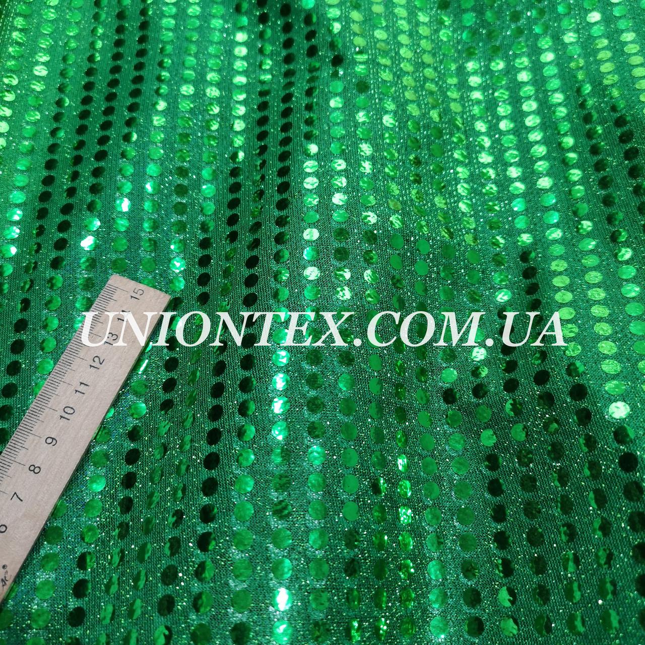 Ткань копейка зеленая