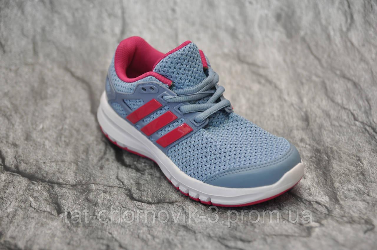 Женские кроссовки Adidas Energy Cloud Girls Trainers