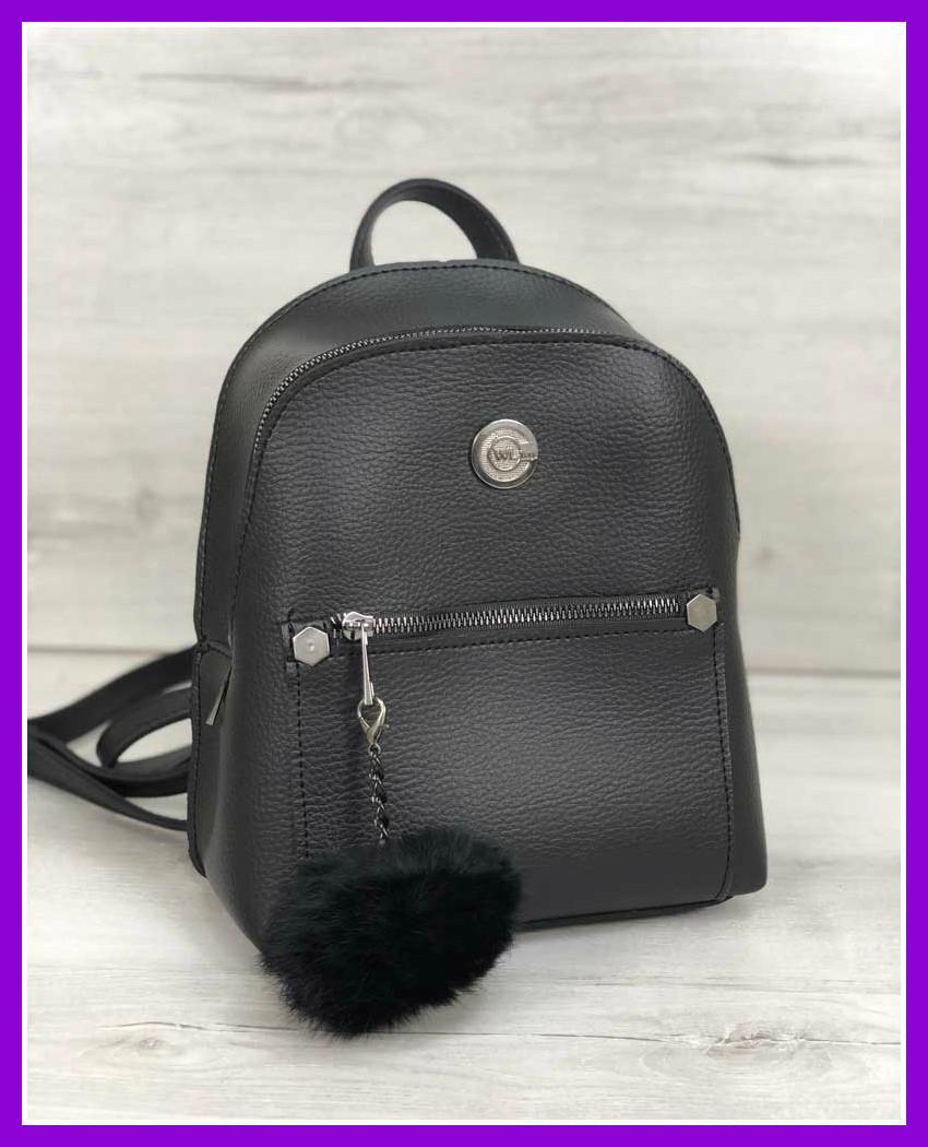 Женский молодежный городской рюкзак WeLassie Бонни с пушком черный