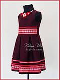 """Тепла сукня-сарафан """"СОЛО"""" (вишня) для дівчинки, 134 р., фото 2"""