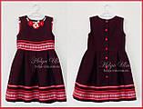 """Тепла сукня-сарафан """"СОЛО"""" (вишня) для дівчинки, 134 р., фото 3"""