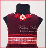 """Тепла сукня-сарафан """"СОЛО"""" (вишня) для дівчинки, 134 р., фото 5"""