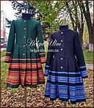 """Пальто для дівчинки в етностилі """"Верховина"""" (чорно блакитне), 134 р., фото 6"""