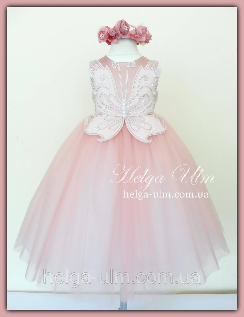 "Пишна бальна сукня для дівчинки ""Метелик"" - РУЧНА РОБОТА! 134 р."