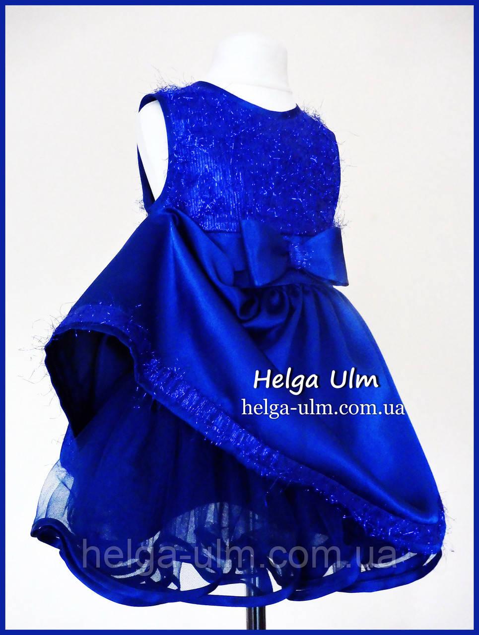 """Сукня для дівчинки """"Мушка"""", на замовлення 104 р."""
