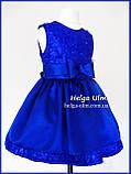 """Сукня для дівчинки """"Мушка"""", на замовлення 134 р., фото 3"""
