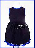 """Сукня для дівчинки """"Мушка"""", на замовлення 134 р., фото 6"""