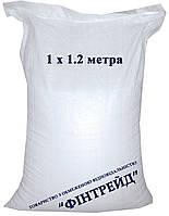 Мешки полипропиленовые белые 100 х 120 см Баулы
