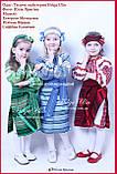 """Український костюм (стрій) """"Анна-Марія"""" (черв.) - 134 р., фото 3"""