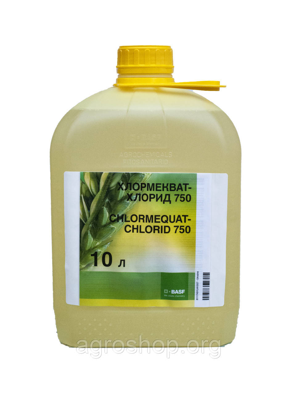 Регулятор росту Хлормекват-хлорид  - 10 л