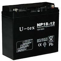 Акумулятор U-tex 12В / 17 Ah