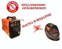 Акция! Сварочный полуавтомат Shuyan MIG/MMA-290A + Маска хамелеон
