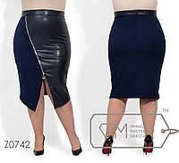 Комбинированная юбка женская (3 цвета) - СинийАК/-0121