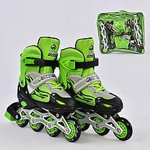Ролики детские Best Roller размер L 38-41 PVC (ЗЕЛЕНЫЕ) арт. 25519/02255 (переднее колесо свет)