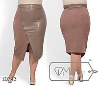 Комбинированная юбка женская (3 цвета) - Бежевый АК/-0121