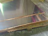 Лист нержавеющий пищевой 1,2 мм сталь 12Х18Н10Т, фото 5