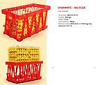 Ящик для перевозки яиц в лотках Lindamatic, фото 2